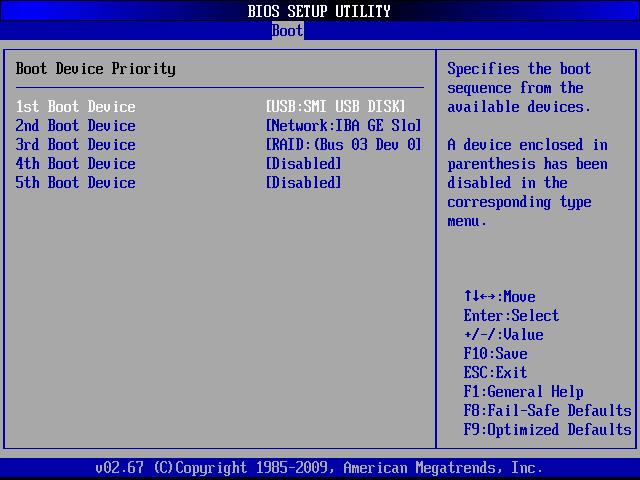 bios setup boot