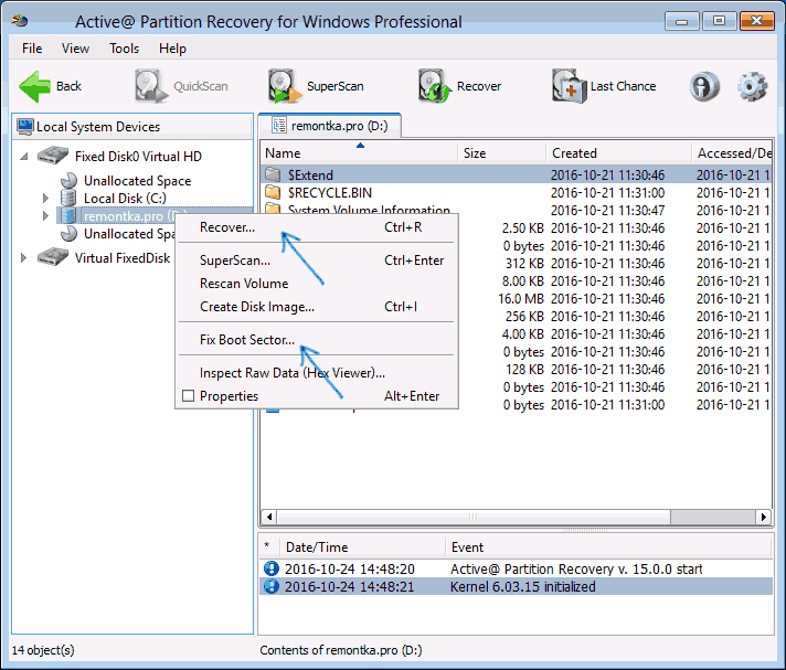 Восстановление RAW раздела в Active Partition Recovery