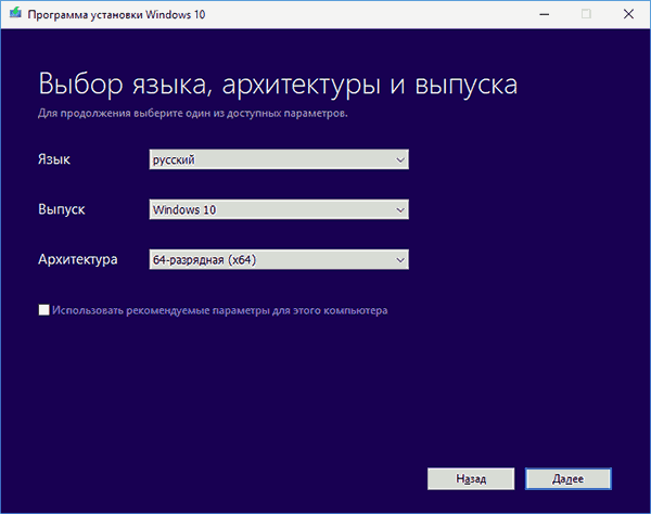 select windows 10 version media creation tool